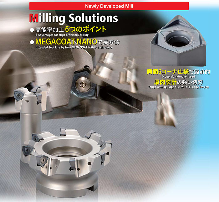 Kyocera Cutting Tools - Milling Applications - MFWN - 90° Facemill with Double-Sided Insert
