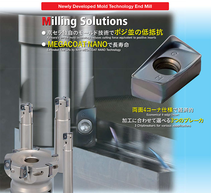 Kyocera Cutting Tools - Milling Applications - MEW - Double-Sided Mold Technology End Mill
